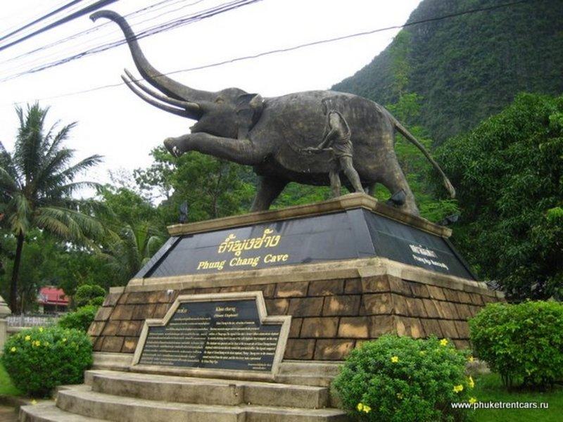 Phung Chang Cave